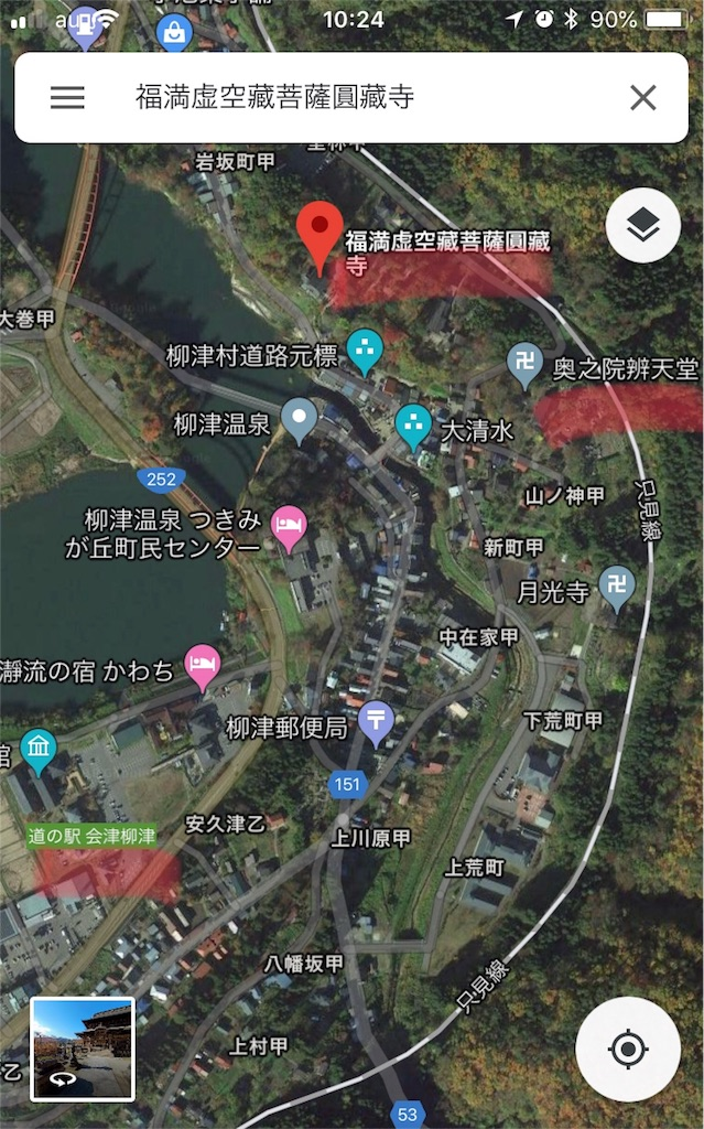 f:id:hanak50kamoto:20181205102737j:image