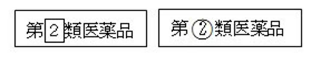 f:id:hanak50kamoto:20181209093228j:image