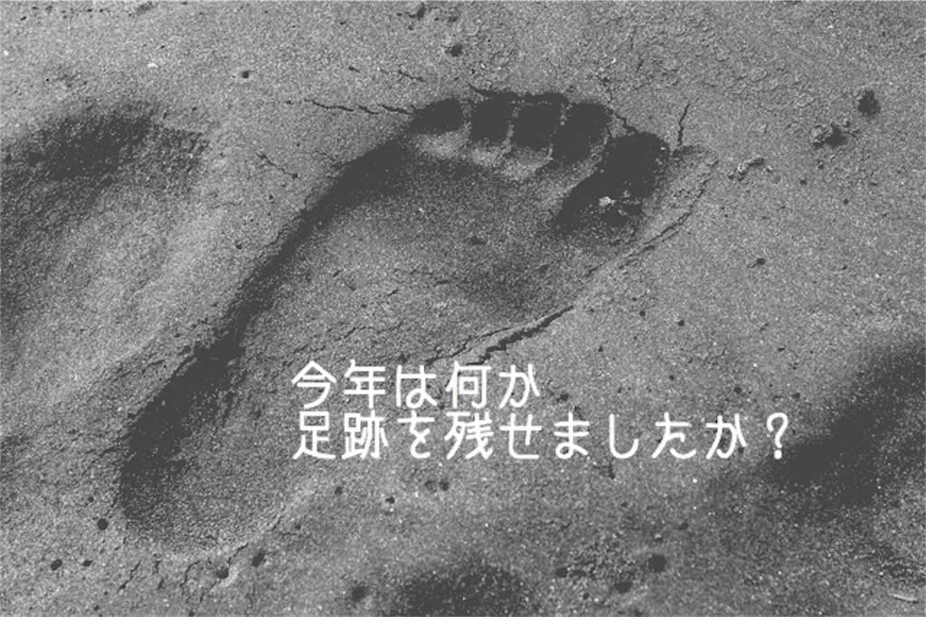 f:id:hanak50kamoto:20181211195610j:image