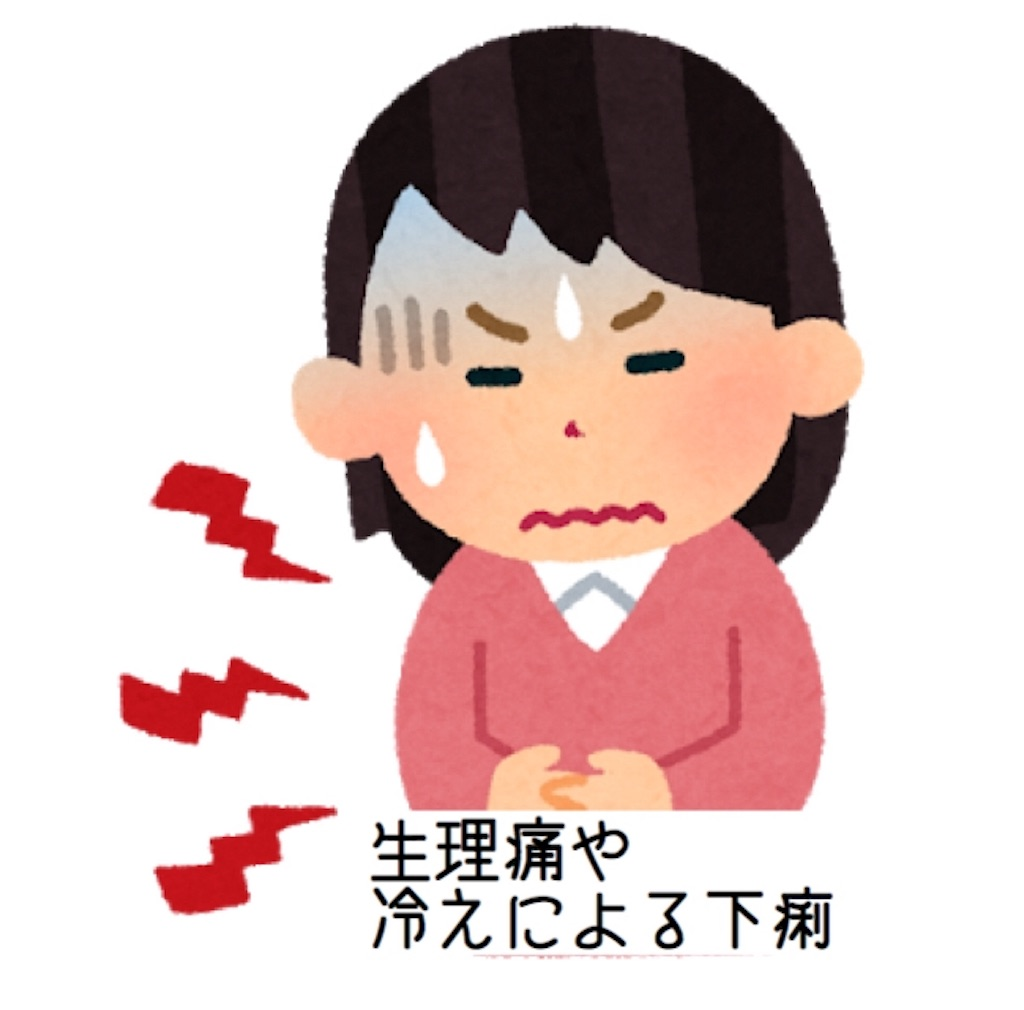 f:id:hanak50kamoto:20181222191246j:image