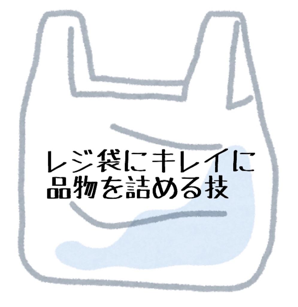 f:id:hanak50kamoto:20181227092441j:image