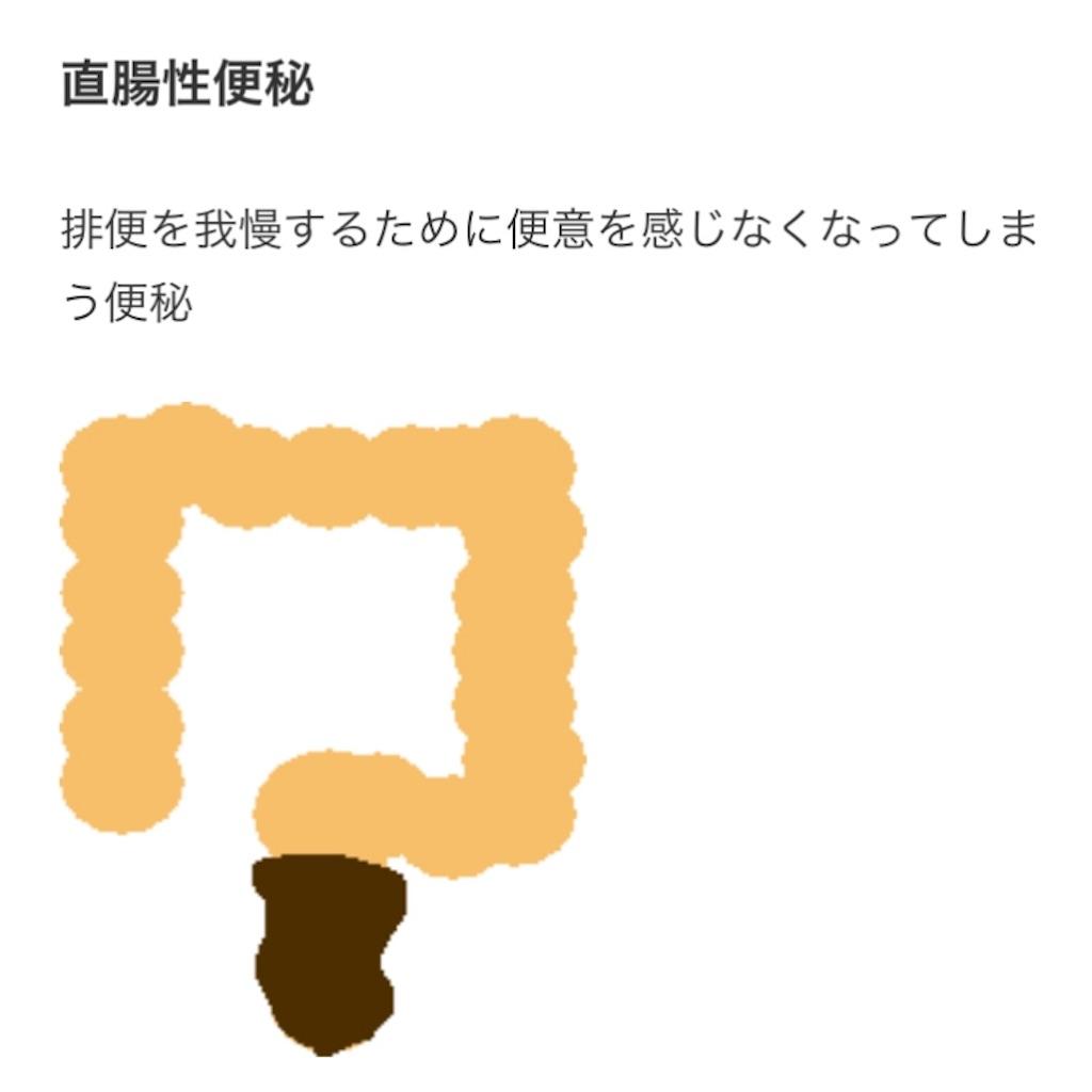f:id:hanak50kamoto:20190101204521j:image