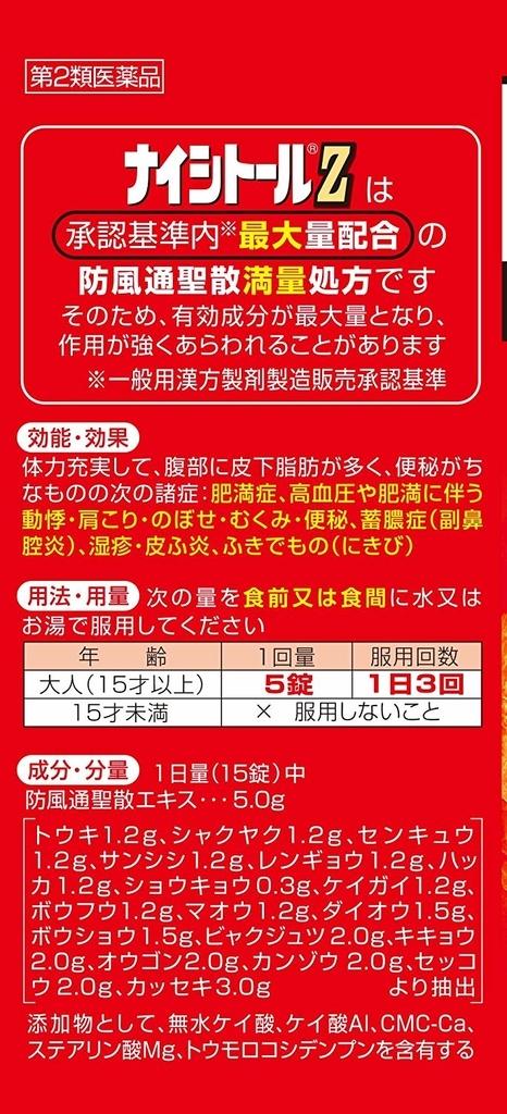 f:id:hanak50kamoto:20190117233626j:plain