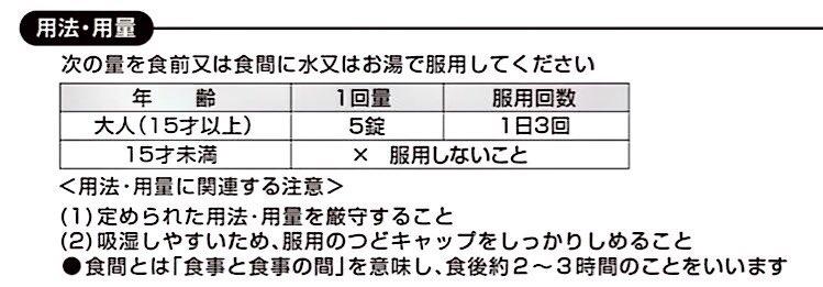 f:id:hanak50kamoto:20190117235411j:plain