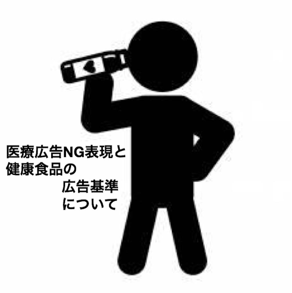 f:id:hanak50kamoto:20190203102103j:image