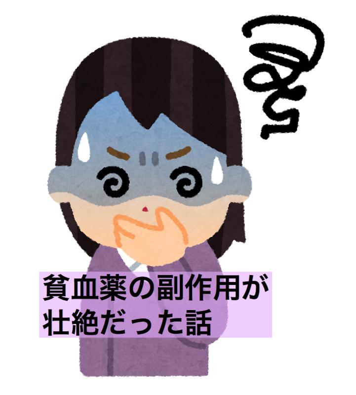 f:id:hanak50kamoto:20190212124133j:plain