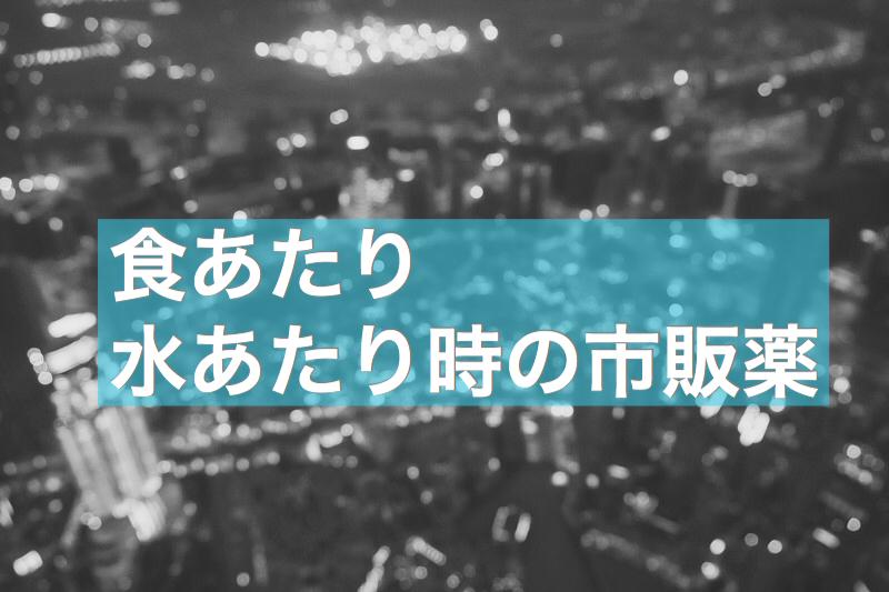 f:id:hanak50kamoto:20190214105527j:plain