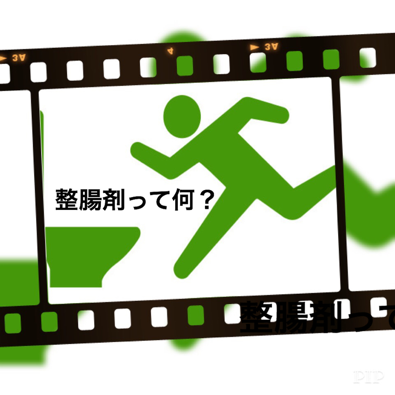 f:id:hanak50kamoto:20190216223530j:plain