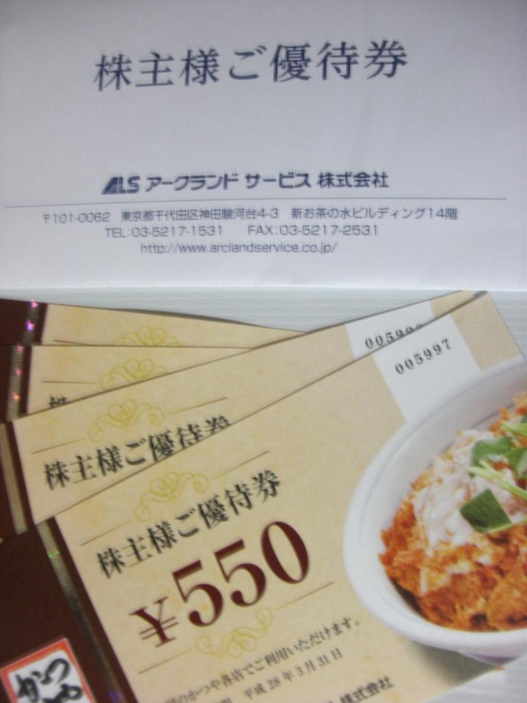 f:id:hanakabu:20150914093514j:plain