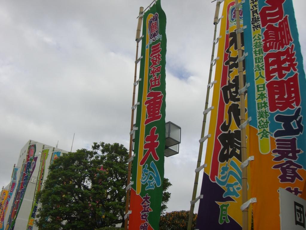 f:id:hanakabu:20150927210912j:plain