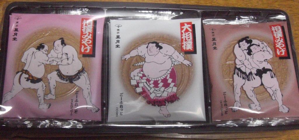 f:id:hanakabu:20150930090400j:plain