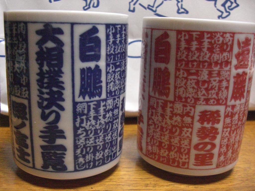 f:id:hanakabu:20150930090739j:plain