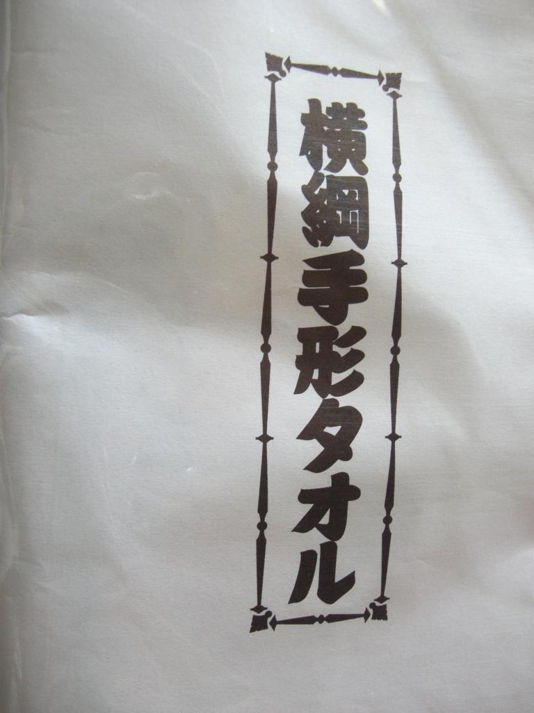 f:id:hanakabu:20150930090919j:plain