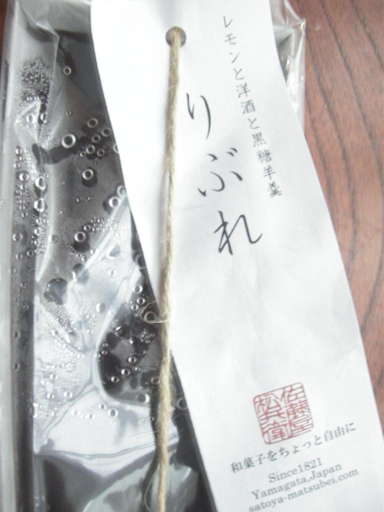 f:id:hanakabu:20160802091043j:plain