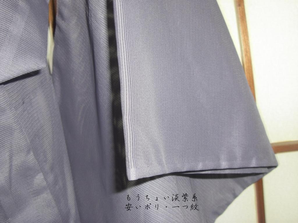 f:id:hanakabu:20160808103411j:plain