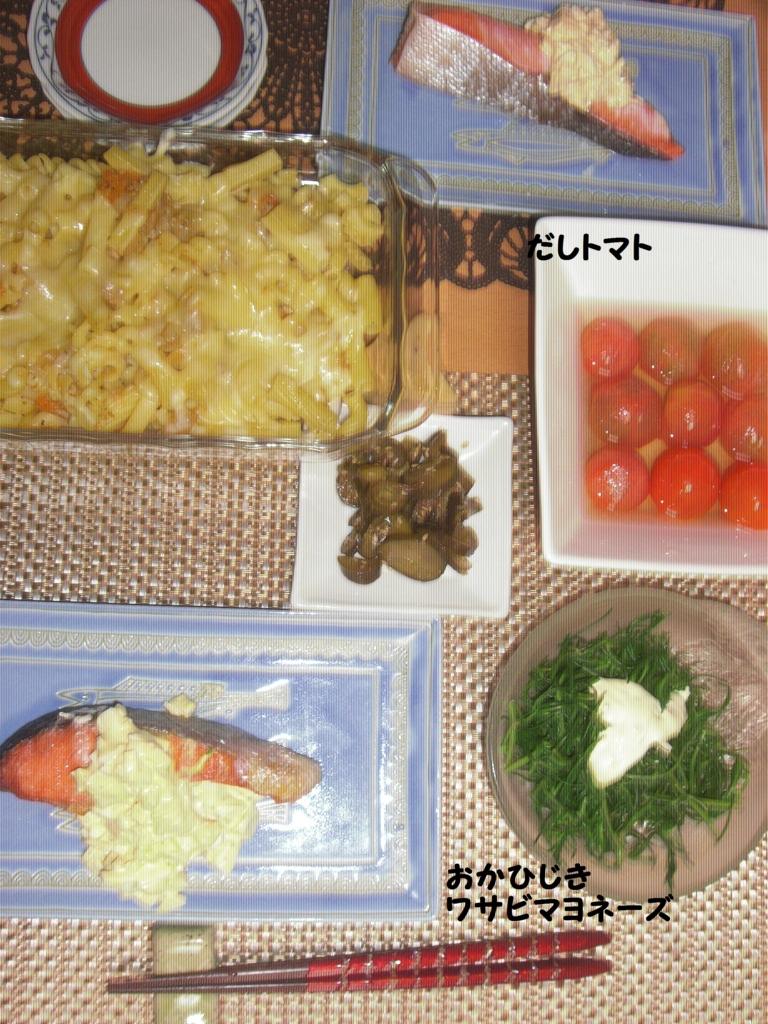 f:id:hanakabu:20160813095423j:plain