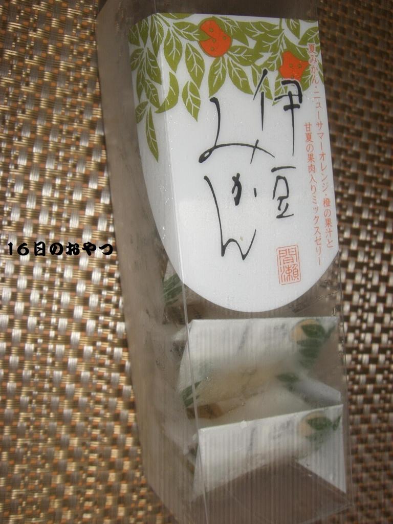 f:id:hanakabu:20160817110849j:plain