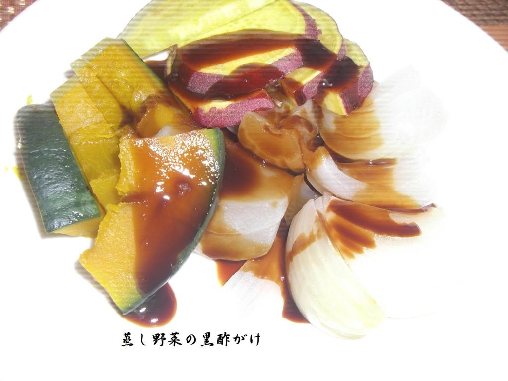 f:id:hanakabu:20160908081639j:plain