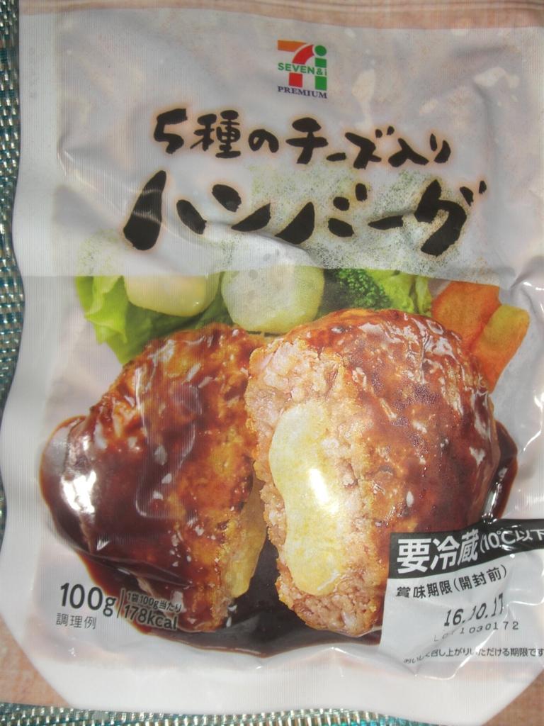 f:id:hanakabu:20160930115818j:plain