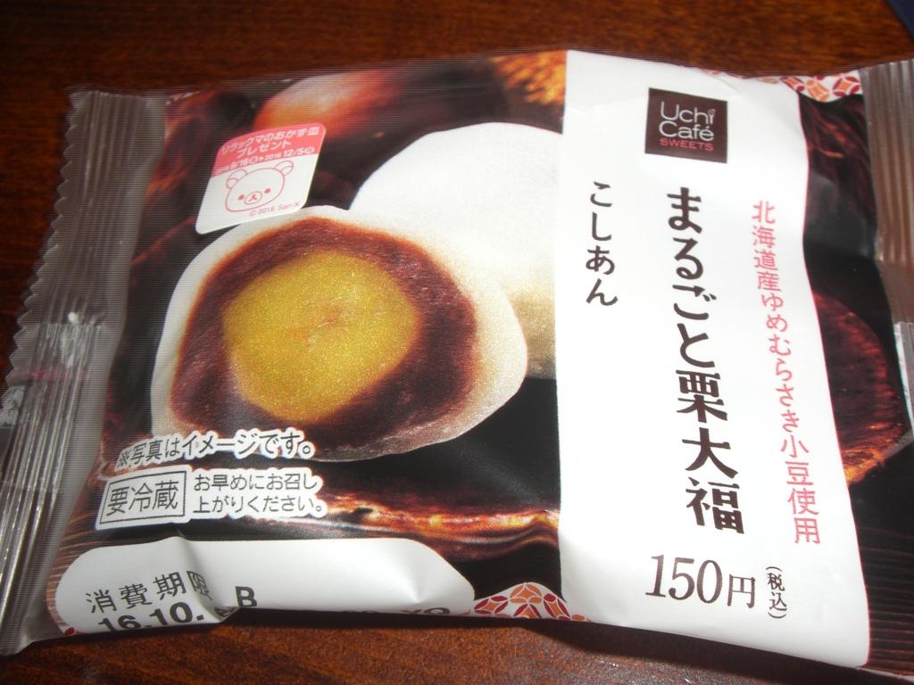 f:id:hanakabu:20161004215438j:plain