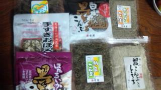 f:id:hanakabu:20161207011112j:plain