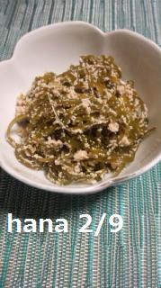 f:id:hanakabu:20170210000914j:plain