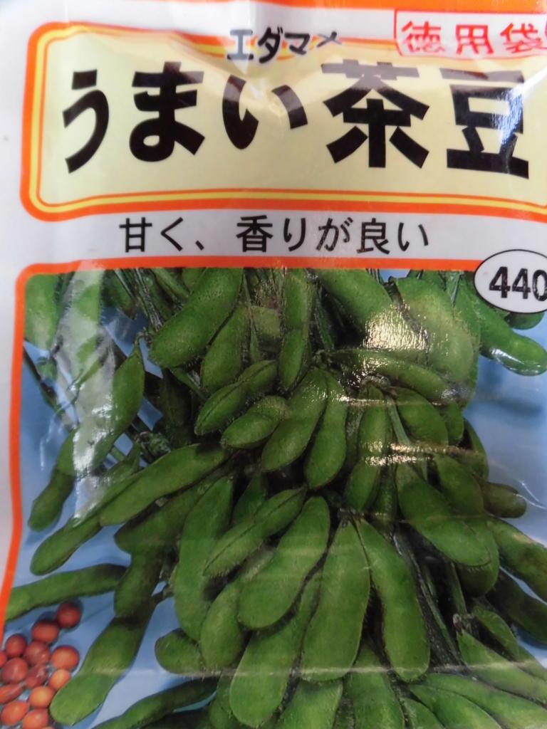 f:id:hanakabu:20170425180126j:plain