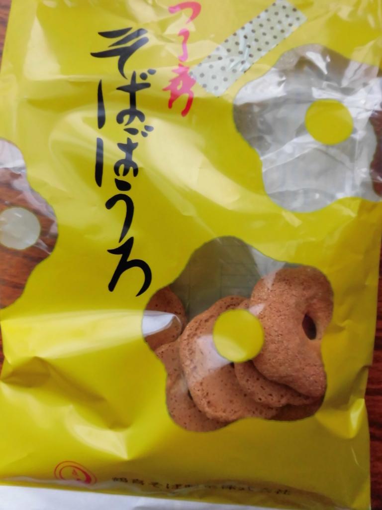 f:id:hanakabu:20170518162219j:plain