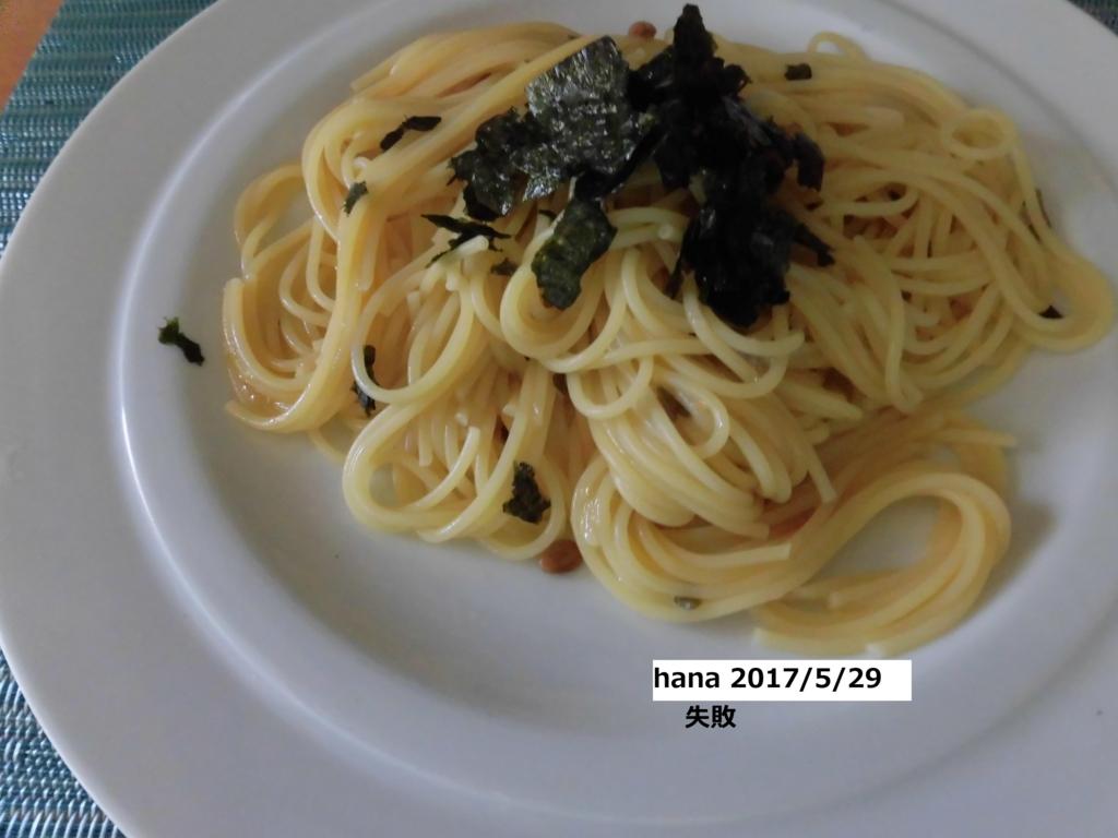 f:id:hanakabu:20170529090715j:plain