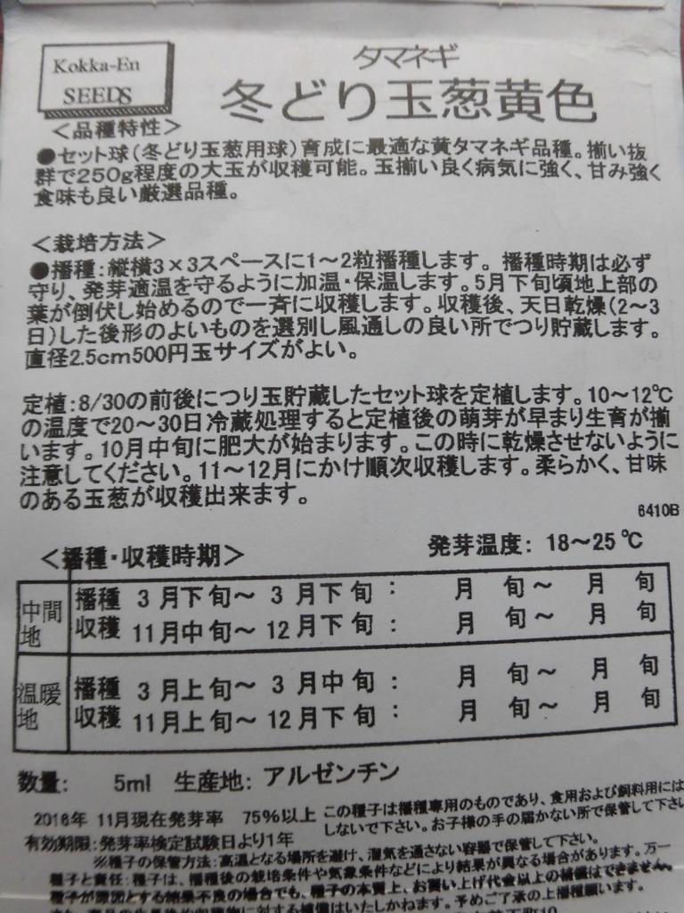 f:id:hanakabu:20170616105159j:plain