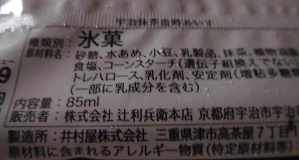 f:id:hanakabu:20170802152533j:plain