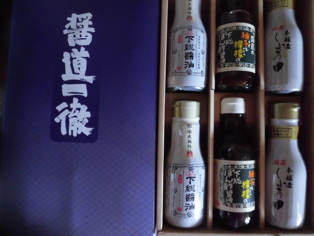 f:id:hanakabu:20170813155701j:plain
