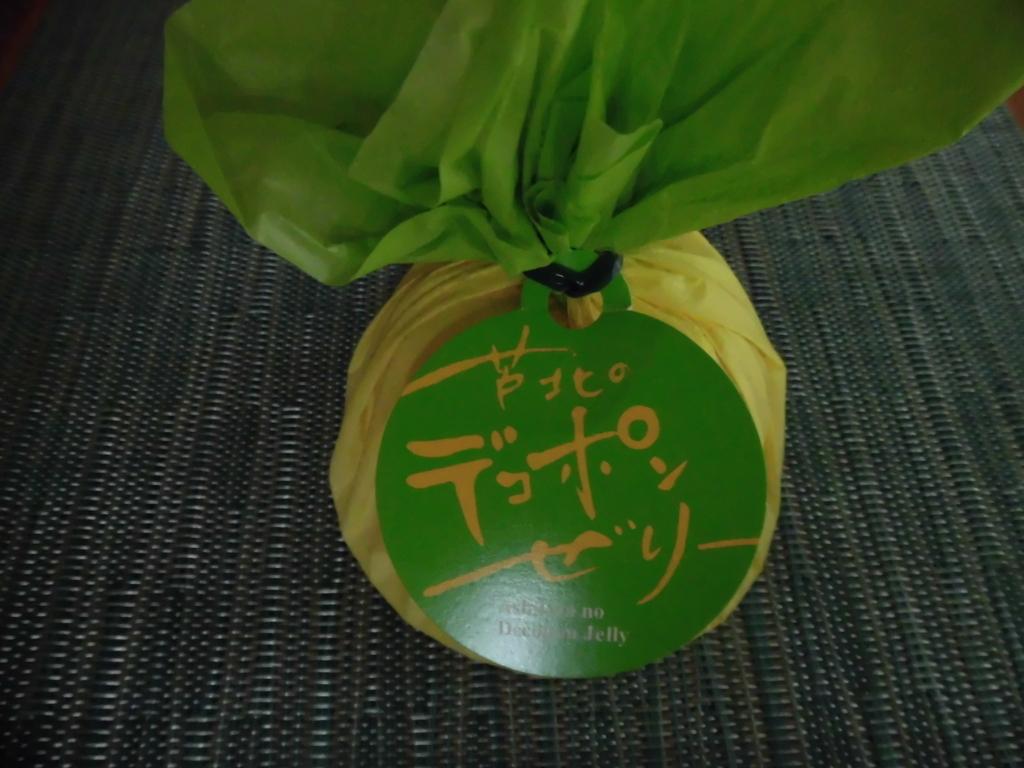 f:id:hanakabu:20170831152028j:plain