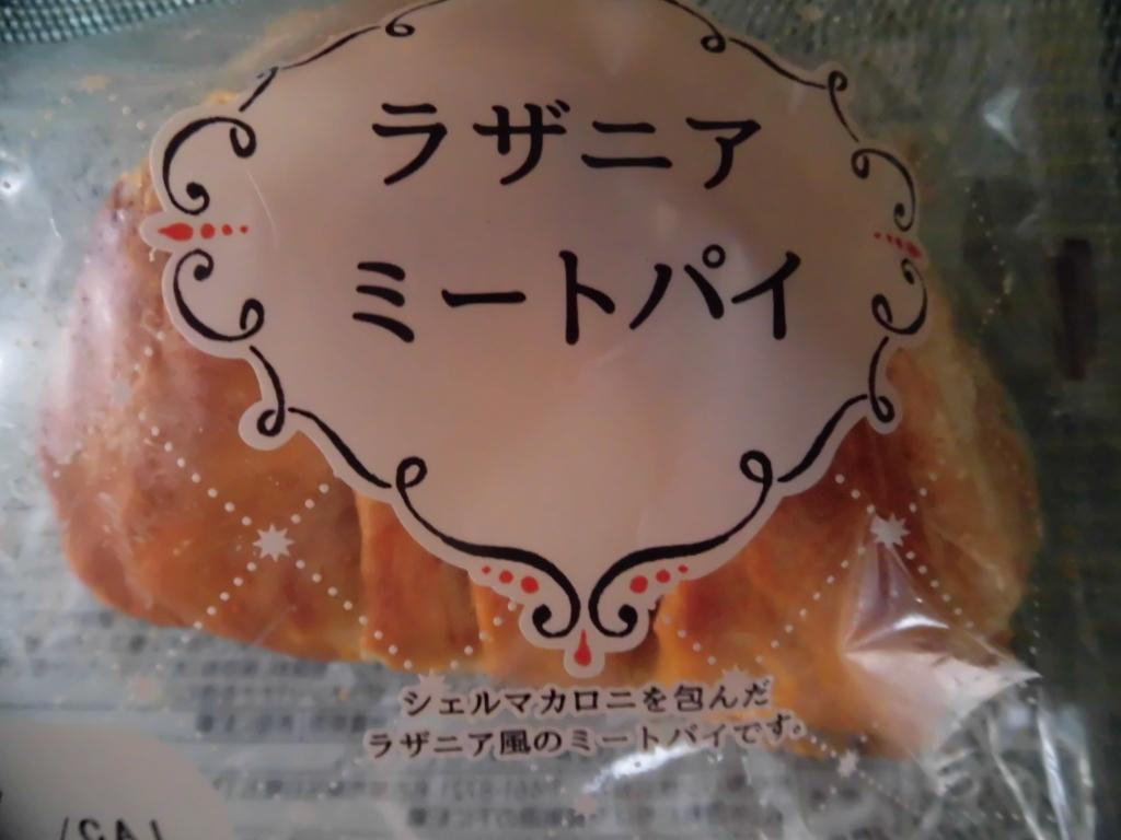 f:id:hanakabu:20171004173528j:plain