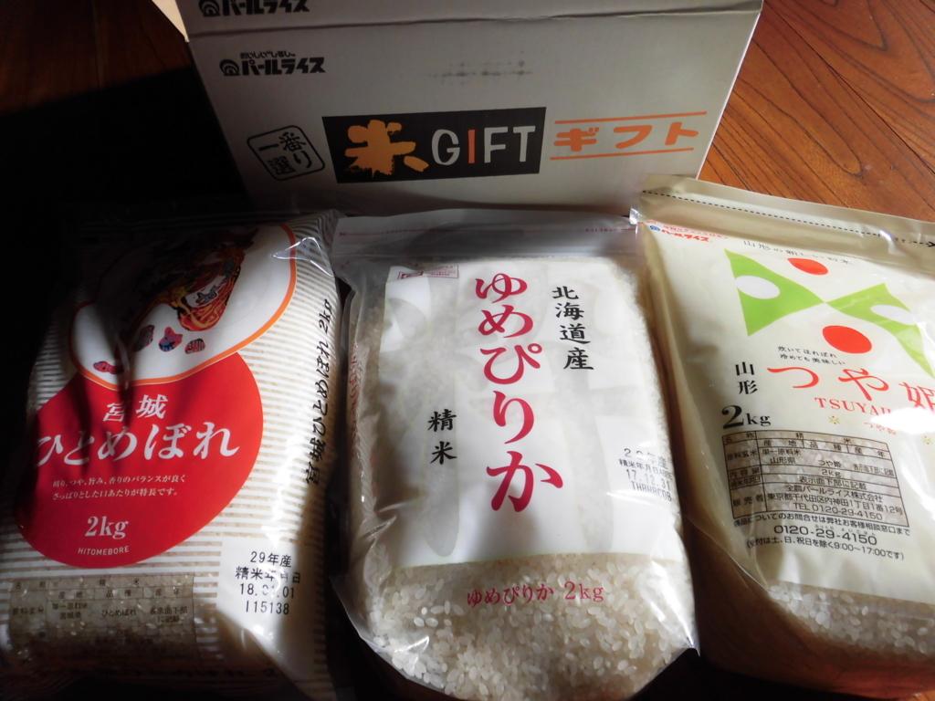 f:id:hanakabu:20180109135111j:plain