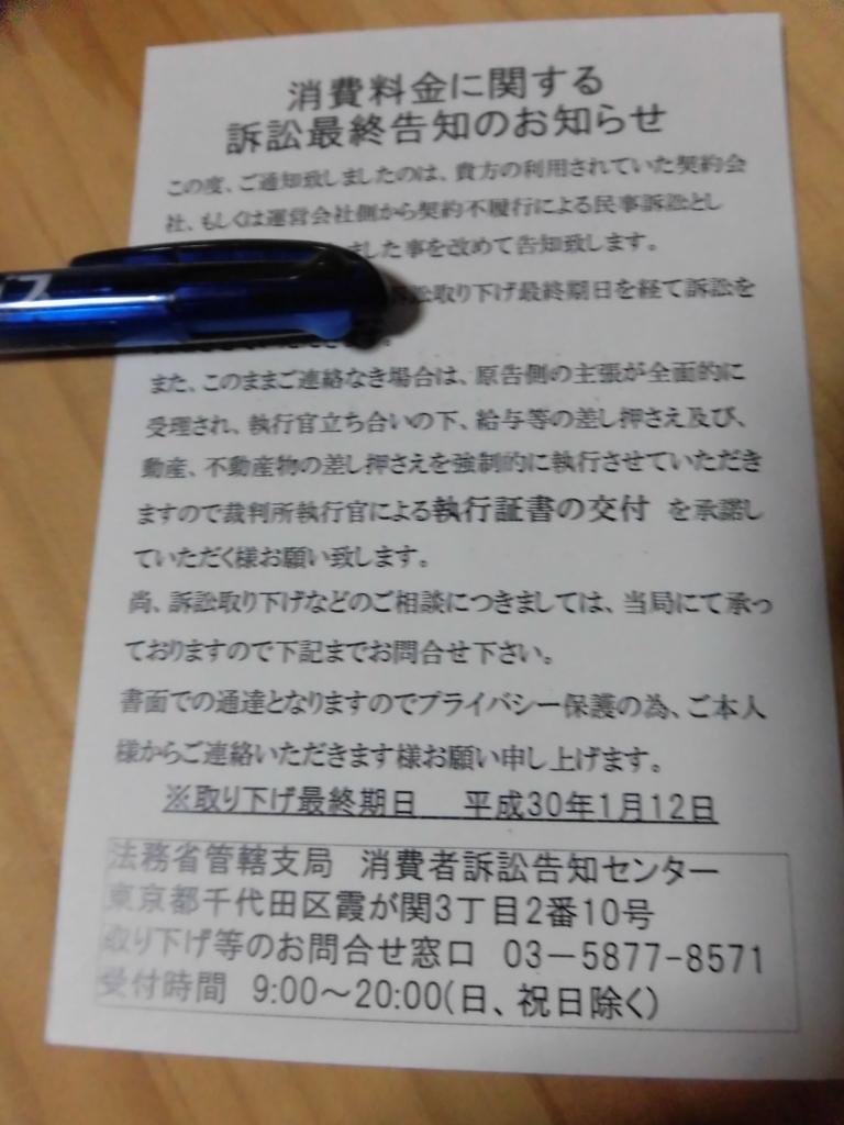 f:id:hanakabu:20180110182314j:plain
