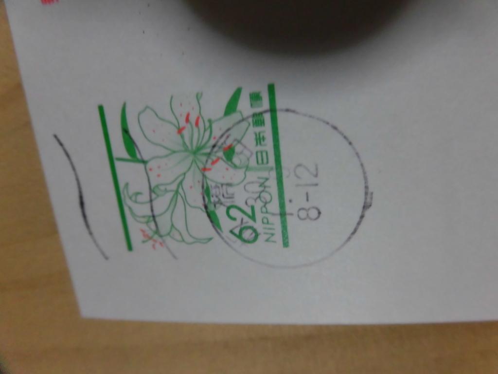 f:id:hanakabu:20180110182357j:plain