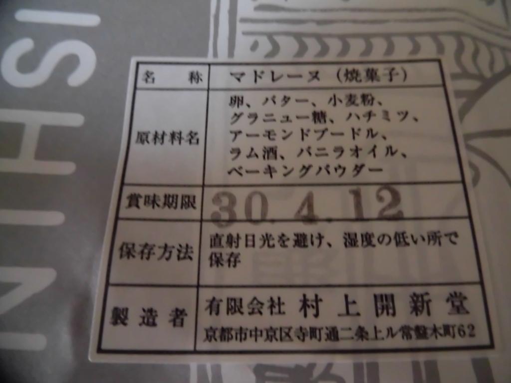 f:id:hanakabu:20180403155934j:plain