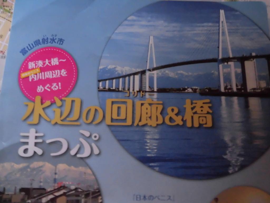f:id:hanakabu:20180425091923j:plain