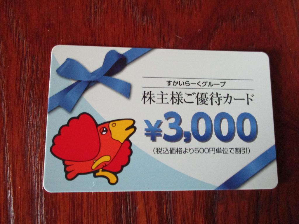 f:id:hanakabu:20180917095446j:plain