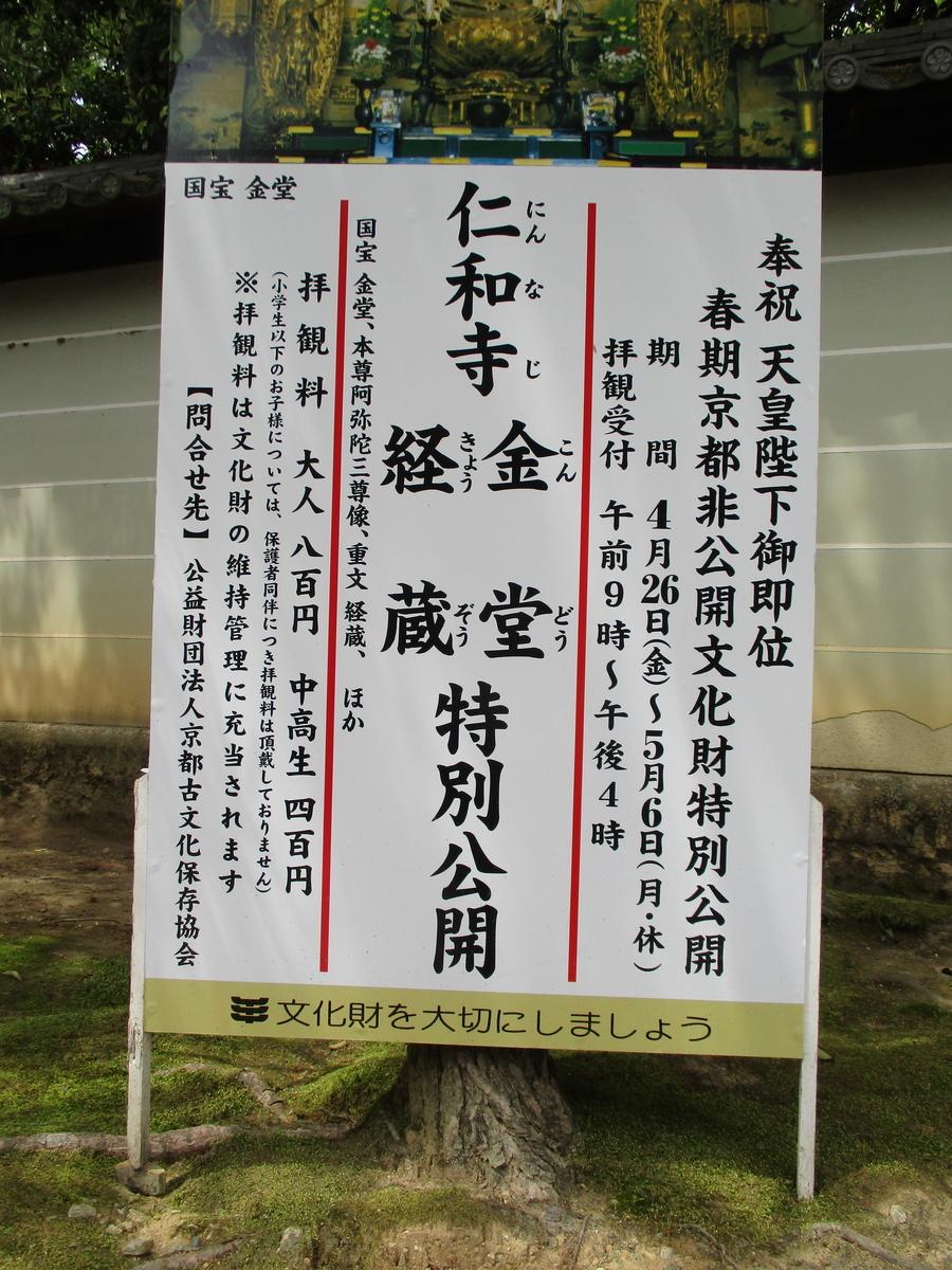 f:id:hanakabu:20190507002520j:plain