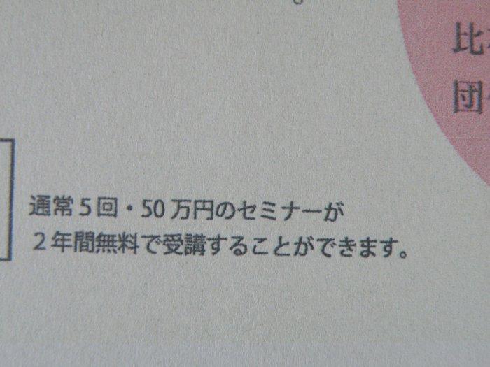 f:id:hanakago:20161127194615j:plain
