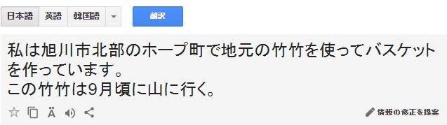 f:id:hanakago:20161129194338j:plain