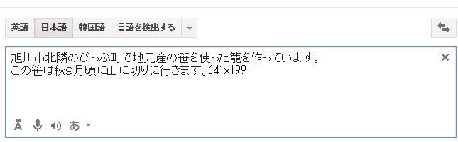f:id:hanakago:20161129194554j:plain