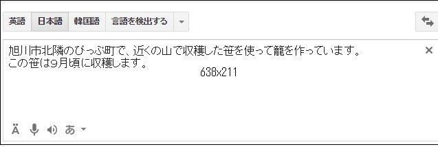 f:id:hanakago:20161129195538j:plain