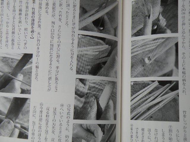f:id:hanakago:20190120193101j:plain