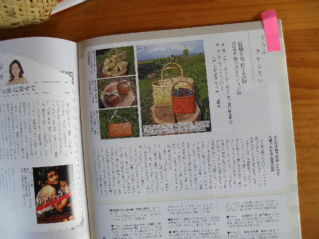 f:id:hanakago:20190826202050j:plain
