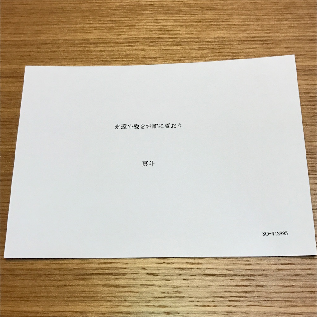 f:id:hanakammuri:20170809153039j:image