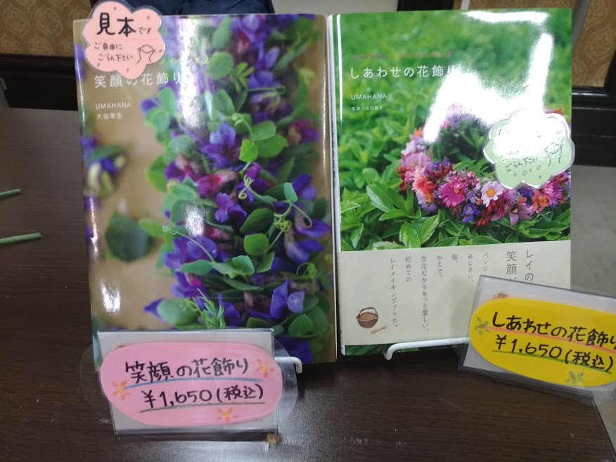 f:id:hanakanzashi87:20200117154011j:plain