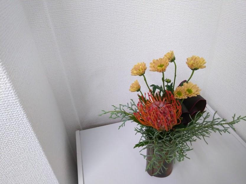 f:id:hanakanzashi87:20201005163639j:plain